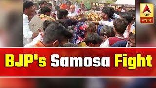 People fight to get 'samosas' during Keshav Prasad Maurya's public meet - ABPNEWSTV