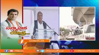 V Hanumantha Rao Speech at Congress Vidyarthi Nirudyoga Garjana Sabha | Hyderabad | iNews - INEWS