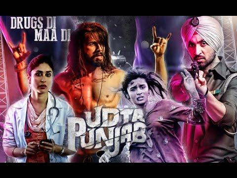 Udta Punjab | Full Movie | Shahid Kapoor, Alia Bhatt, Kareena Kapoor & Diljit Dosanjh | Review