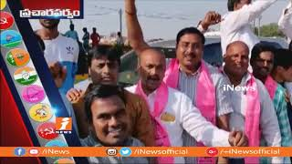 ప్రచారపర్వం | Political Parties Candidates Filed Nomination And Election Campaign | iNews - INEWS