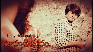 PARVATHIPURAM#RGV`S FAN MADE SHORT FILM#directed by UDAY THALLAPAKA# - YOUTUBE