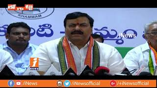 Why Congress Leader Ponguleti Sudhakar Reddy Upsets On Congress High Command ? | Loguttu | iNews - INEWS