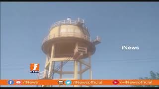 Sarpanch Bhumaiah Climb Water Tank Over Demands Mission Bhagiratha Water In Rajanna Sircilla | iNews - INEWS