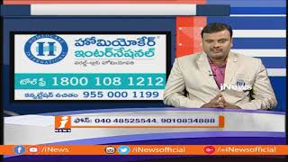 Causes For Infertility in Males and Females | Homeopathy Treatment | Doctor's Live Show | iNews - INEWS