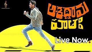Ashwatthamahataha Short FIlm | Directed By Ramson | 2019 Short FIlm | Shivaranjani Productions - YOUTUBE