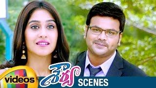 Manchu Manoj Gives Up his Dream Project for Regina Cassandra | Shourya Telugu Movie Scenes - MANGOVIDEOS