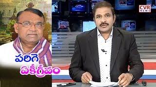 పరిగె ఏకగ్రీవం : Pocharam Srinivas Reddy takes charge as Telangana Speaker | CVR News - CVRNEWSOFFICIAL