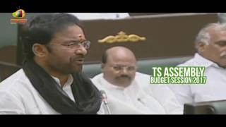 T BJP MLA Kishan Reddy Speaks On Caste Reservation | TS Assembly | Mango News - MANGONEWS