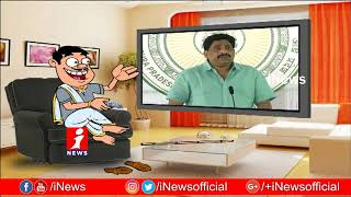 Dada Funny Talk With Buddha Venkanna Over His Comments On Kanna Lakshmi Narayana | PinCounter |iNews - INEWS