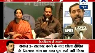 BJP can ask 50 not 5 questions, but they should come up with new set of questions: Yogendra Yadav - ABPNEWSTV