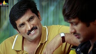 Rao Ramesh Scenes Back to Back | Kotha Bangaru Lokam Telugu Movie Scenes | Sri Balaji Video - SRIBALAJIMOVIES