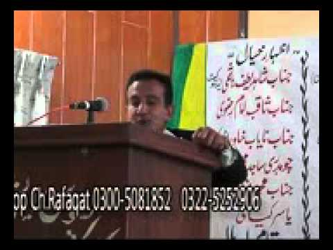 Mehrab Khawar Award on Johray kamal part 1