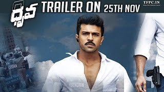 Dhruva Theatrical Trailer | Releasing On 25th Nov | Ram Charan | Rakul Preet Singh | TFPC - TFPC