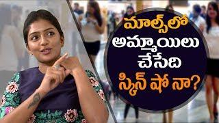Is what girls do in malls skin show ? : Eesha Rebba Exclusive || #Darshakudu || Indiaglitz Telugu - IGTELUGU