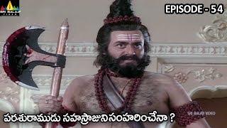 పరశురాముడు సహస్రాజుని సంహరించేనా ? Vishnu Puranam Episode 54 | Sri Balaji Video - SRIBALAJIMOVIES