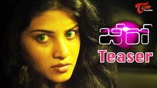 Zero Telugu Movie Teaser Latest   Ashwin, Shiveda - TELUGUONE