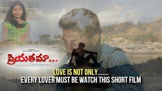 Priyathama Telugu Short Film 4K | VishvanRaj DS | Vishali | Shivakumar | Crazy Mayabazar - YOUTUBE