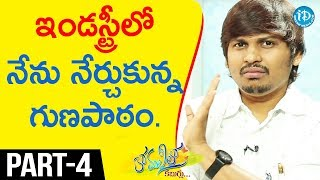 Jabardasth Comedian Rocking Rakesh Interview Part#4 || Anchor Komali Tho Kaburlu #16 - IDREAMMOVIES