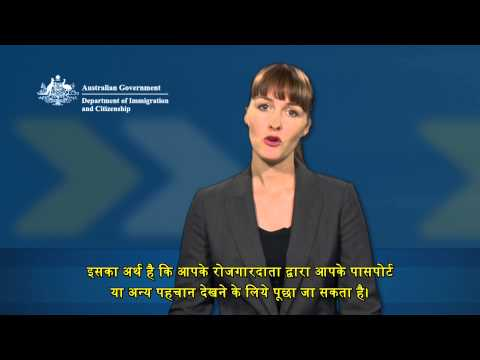 Your rights and obligations - Immigration facts for 457 visa holders - Hindi