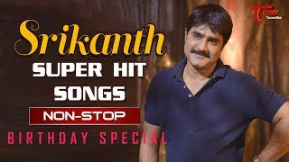 Srikanth Super Hit Songs Video JukeBox | Srikanth Birthday Special | TeluguOne - TELUGUONE