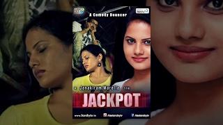 JACKPOT  : Latest Telugu Comedy Short Film 2014  - standby TV - YOUTUBE