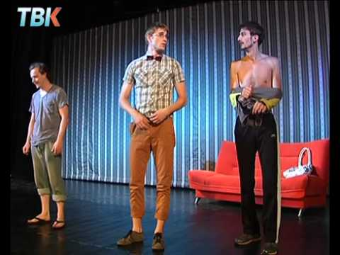 В липецком театре решили показать мужской стриптиз