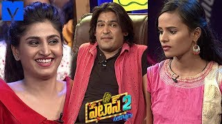 Patas 2 - Pataas Latest Promo - 5th June 2019 - Anchor Ravi, Varshini  - Mallemalatv - MALLEMALATV