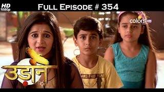 Udaan - 9th March 2019 : Episode 533