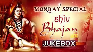 Monday Morning Shiv Bhajans - Nonstop Audio - सोमवार स्पेशल भजन्स - Lord Shiva Songs - Hindi Bhajans - THEBHAKTISAGAR