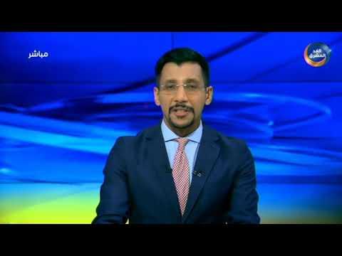 نشرة أخبار الخامسة مساءً   السطو على المساعدات يضع النازحين في صنعاء تحت وطأة الجوع ( 11 يوليو)