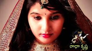 Radha Krishna - Latest Telugu Short Films 2015 - Prasanth - YOUTUBE