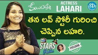 Koilamma Serial Actress Lahari Exclusive interview || Soap Stars With Anitha #46 - IDREAMMOVIES