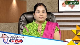 Doctor On Call 26-01-2017 Puthu Yugam tv Show