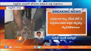 Vigilance Officials Caught Banned BT 3 Cotton Seeds Cotton Seeds  at Gajwel | Siddipet | iNews - INEWS