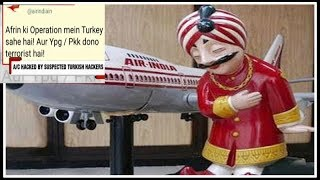 Air India's official Twitter account hacked by suspected Turkish group - TIMESOFINDIACHANNEL
