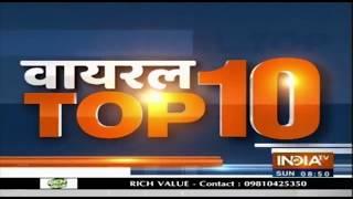 Viral Top 10 | December 16, 2018 - INDIATV