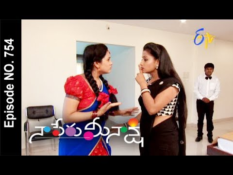 Naa Peru Meenakshi | 22nd June 2017 | Full Episode No 754 | ETV Telugu | cinevedika.com