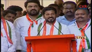Revanth Reddy Speech At Congress 'Atma Gaurav Sabha' | CVR NEWS - CVRNEWSOFFICIAL