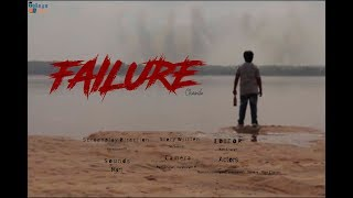 FAILURE Teaser || New telugu short film || Directed By Parasuram M - YOUTUBE