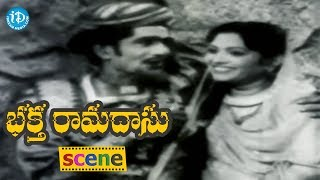 Bhakta Ramadasu Movie Scenes - Ramadasu Prays To Sri Rama || Chittor V. Nagaiah - IDREAMMOVIES
