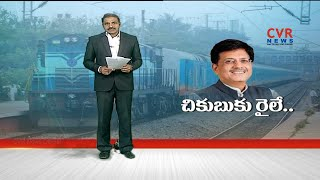 Central Minister Piyush Goyal To Begin Kachiguda - Karimnagar New Train Today | CVR Highlights - CVRNEWSOFFICIAL