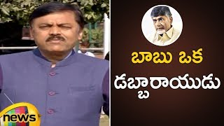 GVL Narasimha Rao Press Meet Over Upper Caste Bill | Rajya Sabha | BJP | Mango News - MANGONEWS