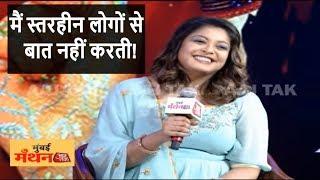 Rakhi Sawant और MNS पर बोलीं तनुश्री- स्तरहीन लोगों से बहस नहीं कर सकती! - AAJTAKTV