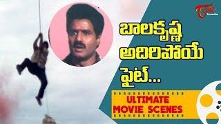 బాలకృష్ణ అదిరిపోయే ఫైట్... | Nandamuri Balakrishna Ultimate Scenes | TeluguOne - TELUGUONE