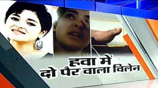 Zaira Wasim molestation: Mumbai Police register case after recording actress's statement - INDIATV