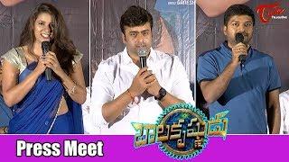 Balakrishnudu Movie Press Meet | Nara Rohit, Regina Cassandra | #Balakrishnudu - TELUGUONE