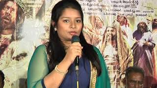 Tholi Kiranam press meet | idlebrain.com - IDLEBRAINLIVE