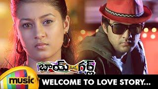 Welcome To Love Story Song | Boy Meets Girl Telugu Movie Songs | Siddharth | Kanika Tiwari - MANGOMUSIC
