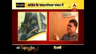 Master Stroke: ED books Karnataka Minister in money laundering case - ABPNEWSTV