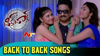 Tik Tak Movie Back to Back Songs Promo || Policharla Harinath || NTV - NTVTELUGUHD